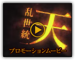 movie_nobunaga03