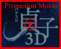 movie_248_198