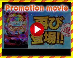 02_carnival_pc_top_movie_248_198