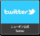 Twitter(枠埋め)