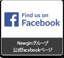 Facebook(枠埋め)